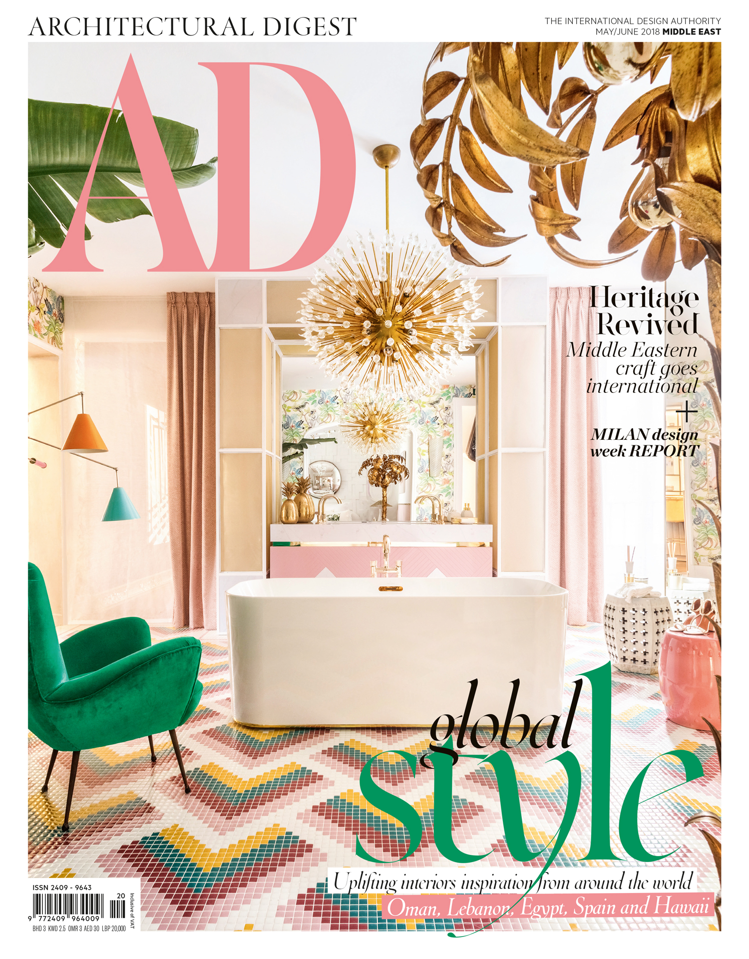 AD_020_COVER1.jpg