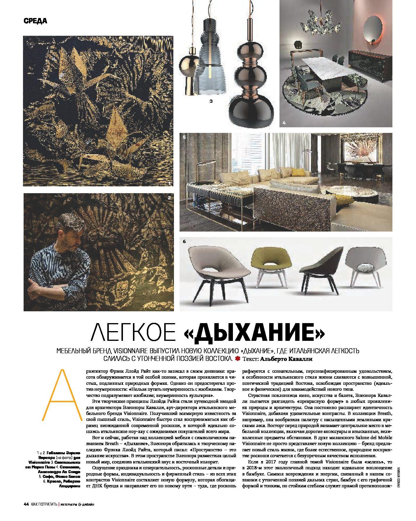 russia_kakportrait_apr18_0-pdf.jpg